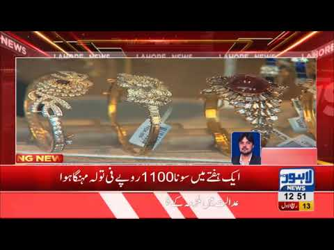 Gold prices witnesses sharp increase during previous week