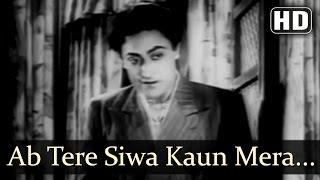 Ab Tere Siwa Kaun Mera | Kismet Songs | Ashok Kumar | Mumtaz Shanti | Devotional Song| Filmigaane