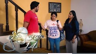 Duwili Sulanga   Episode 14 - (2021-06-09)   ITN Thumbnail