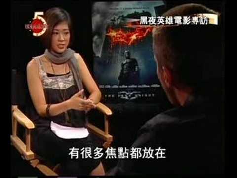 Batman The Dark Knight - Interview In Hong Kong