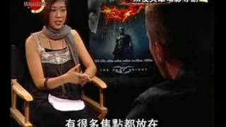 Batman The Dark Knight - Interview in Hong Kong
