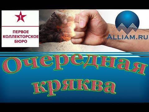 Юрист, работа юристом, вакансии юрист в Санкт-Петербурге