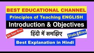 2nd Grade 2018 English/ Teaching Methods English Language Teaching /ELT ESL