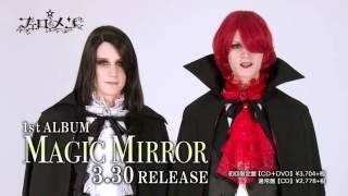 Gambar cover フェロ☆メン 1stアルバム『MAGIC MIRROR』、2016/3/30発売決定!!