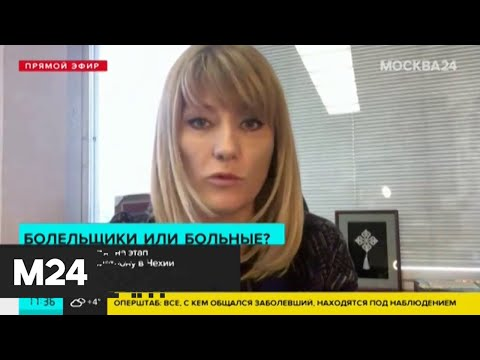 Олимпиада-2020 в Токио может пройти без зрителей из-за коронавируса - Москва 24