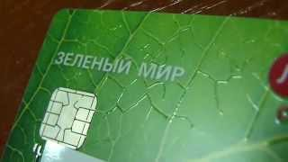 Дебетовая карта Лето-банка