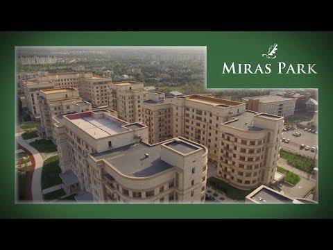 Жилой комплекс - Miras Park