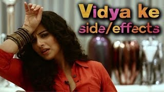 Repeat youtube video Vidya ke Side Effects | Shaadi Ke Side Effects