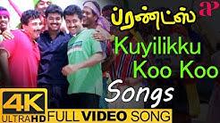 Ilayaraja Hits | Kuyilikku Koo Koo Full Video Song 4K | Friends Tamil Movie Songs | Vijay | Suriya