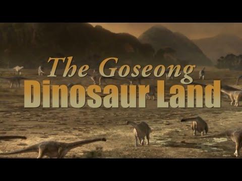 The Goseong Dinosaur Land