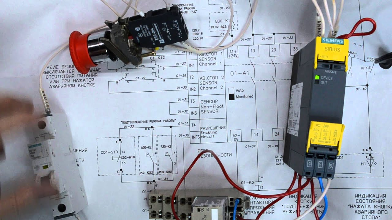Safety relay 3SK1111 test 3
