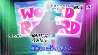 Danball Senki W - Opening 1 - Brave Hero