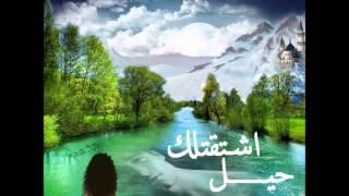 خـــــــــــــــــــذني وروح