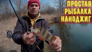 Простая рыбалка Наноджиг Black Adder BA602XUL S 20