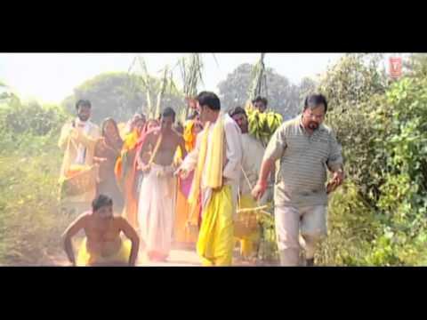 Kaanch Hi Baans Ke Bahangiya Bhojpuri Chhath Songs [Full Song] I Bahangi Chhath Mayee Ke Jaay