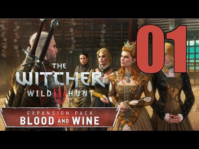 Ведьмак 3: Кровь и вино (видео)