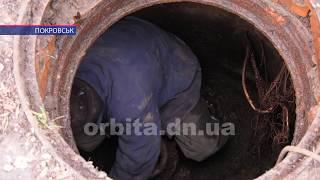 Безперебійне водопостачання центру Покровська - тривають підготовчі роботи