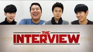 Korean guys react to 'The interview' (Eng Sub)