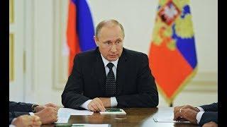 Путин обсудил с чиновниками доступность лекарств. Полное видео