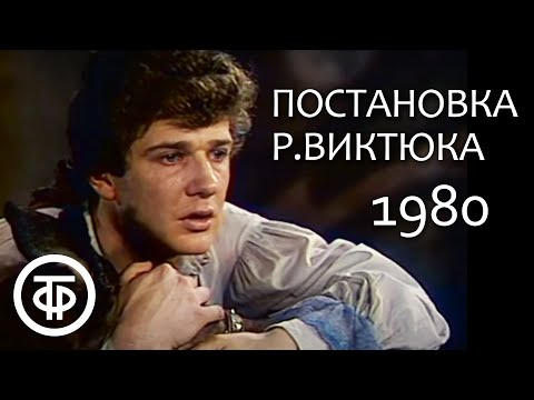 История кавалера де Грие и Манон Леско. Постановка Р.Виктюка (1980)