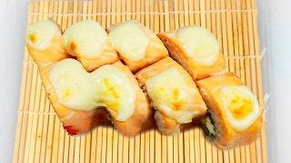 Запечённый ролл Филадельфия с сыром моцарелла , который можно приготовить дома