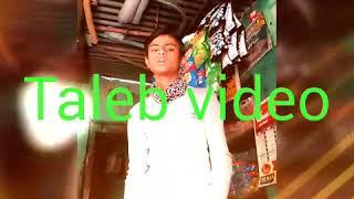Bechain Hai Ye Dil Mera Tujhko Nahi Hai Pata