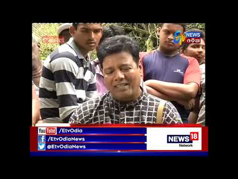 Chhota Mora Gaanti - Khandasahi (Cuttack) (27th August, 2017) - Etv News Odia