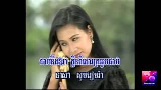 សំឡេងខ្លុយស្នេហ៍ ភ្លេងសុទ្ធ Khmer Karaoke ហ៊ឹម ស៊ីវន