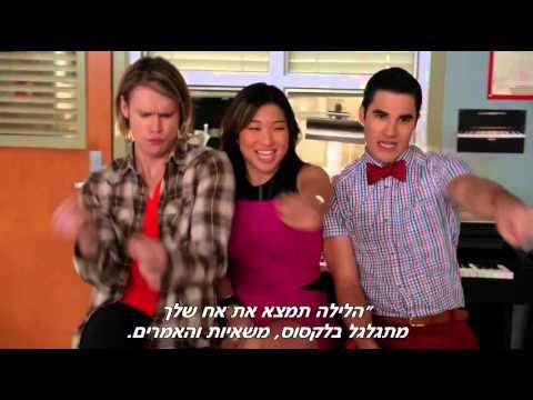 Glee - Jumpin', Jumpin' (HEBsub מתורגם)