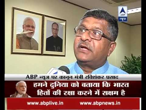 I salute Indian army and am proud of our PM Modi, says Ravi Shankar Prasad