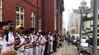 Publication Date: 2019-09-05 | Video Title: 9.05 英皇書院學生校友人鏈