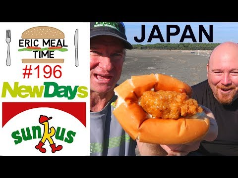 Japan Convenience Stores FOOD TOUR 2 - Eric Meal Time #196