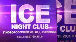 30/04 ICE CLUB - Tehno Raduga