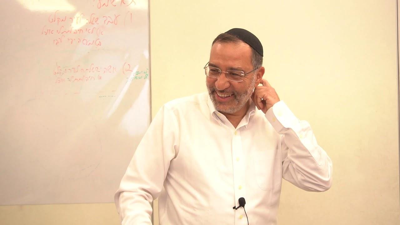 דיני ייחוד ב' + הכנה ליום ירושלים - צורבא מרבנן - הרב בן ציון אלגאזי