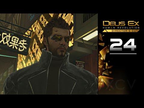 DEUS EX: Human Revolution Gameplay Walkthrough Part 24 · Side Quest: Shanghai Justice