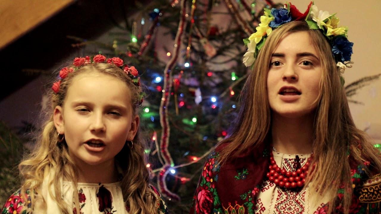 Різдвяна хіти презентує руслана