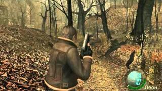 """Прохождение """"Resident Evil 4"""" часть 1"""