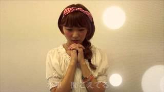 水車〜Wheel of fortune   2014   Oshiro Music