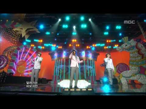 SG Wannabe - My Love Crybaby, SG워너비 - 내 사랑 울보, Music Core 20090502