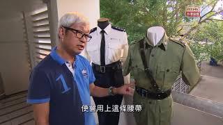警隊人物誌 - 警隊裁縫陳立德