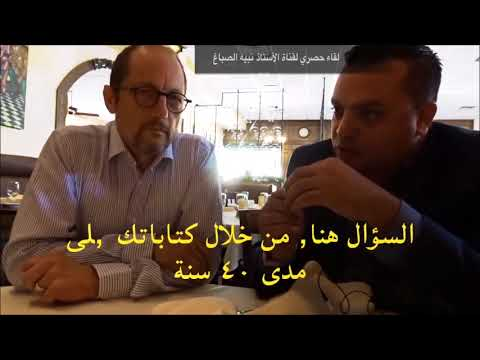 has-the-qur'an-been-perfectly-preserved?---dr.-bart-ehrman-answers