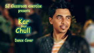 Kar Gayi Chull Kapoor & Sons  Dance Cover By Sayed Javed