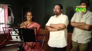 chandralekha rajahamsame-First recording vedeo 17-10-2013