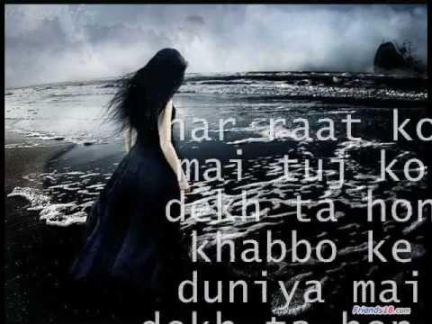 Titanic song lyrics my heart will go on