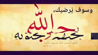 تحميل مولانا كورتش