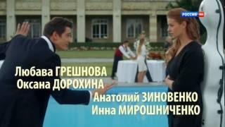 Роман Полонский   Верни мою любовь V 2