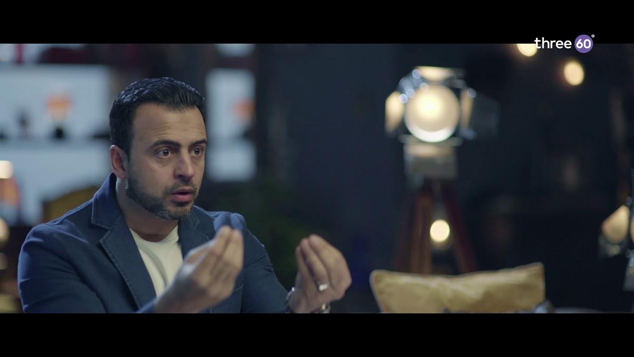 إزاي أكمل شغل مع مدير حازم وصارم وفي نفس الوقت مش بيقدرني؟ - مصطفى حسني