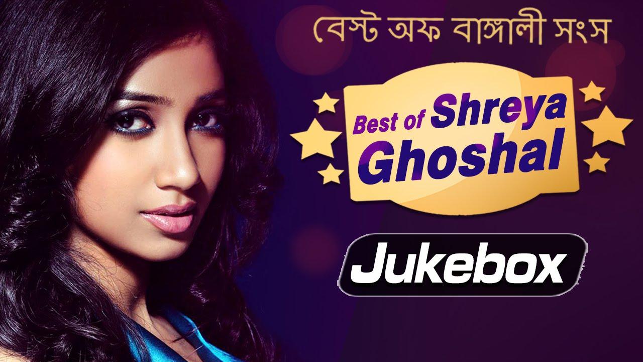 Shreya ghoshal modern songs songs download: shreya ghoshal modern.