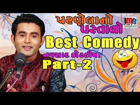 gujarati funny jokes video clips 2017  jokes in gujarati by navsad kotadiya pt2