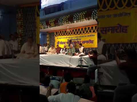 Javed Akhtar in Sankatmochan Sangeet Samaroh 2018